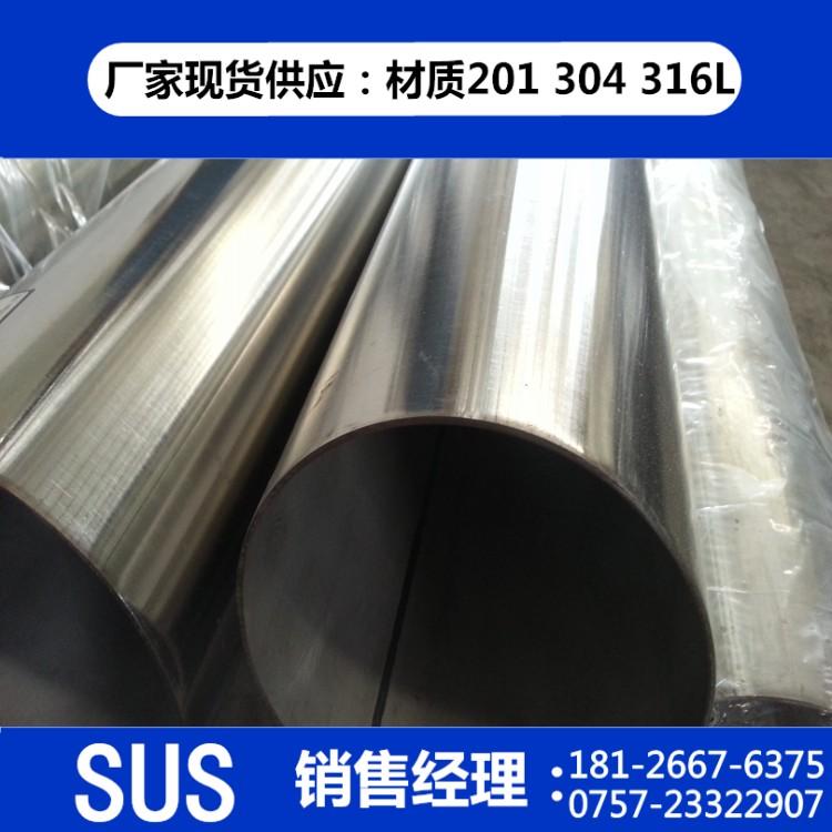 厂家直销不锈钢管多少钱一条