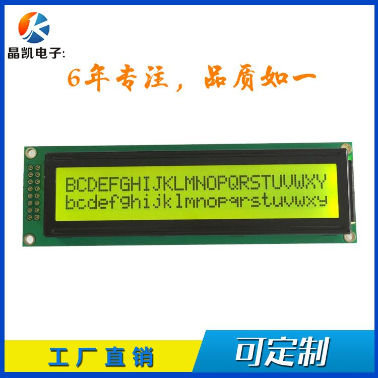 工程直销 2402点阵屏 2402字符点阵液晶模块 24*2 两行 24字符显示屏