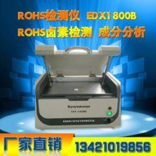 ROHS分析仪器工厂天瑞出厂价直销图片