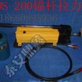 LDS-200锚杆拉力计,数显锚杆拉力计