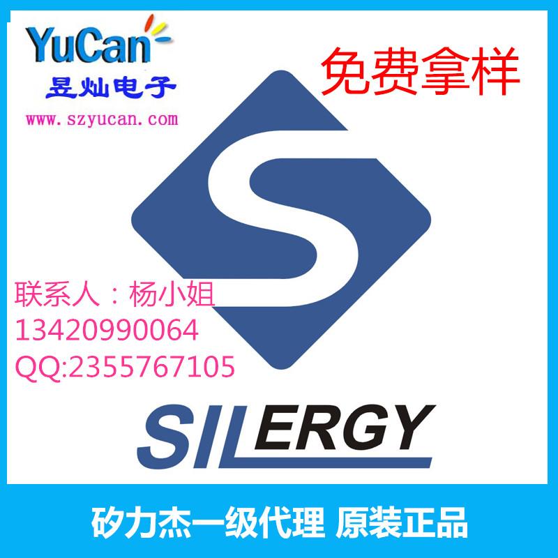 SY6982E 矽力杰 QFN3x3-16 5V输入双节锂电充电 保证原装 优势代理