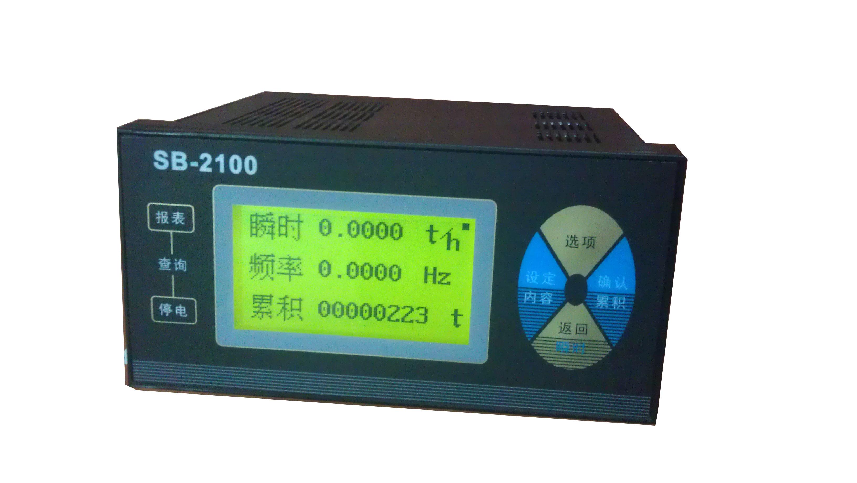 流量积算仪   流量显示仪表 液晶显示仪 流量计数器
