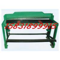 供应1米金钢网剪板机
