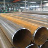 直缝焊管、天津直缝焊管供应商、天津金属钢管厂家直销、钢材批发中心