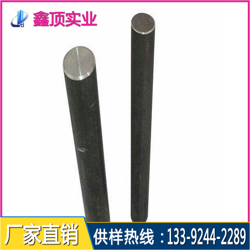 国标gcr15轴承钢硬度 GCR15热处理 深圳厂家直销GCR15圆钢 gcr15淬火工艺厂家指导