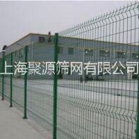 上海护栏网、仓库围栏、车间隔离网