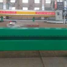瓦楞板拼板自动焊机