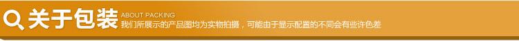佛山发热芯厂家 广州发热芯价格 佛山发热芯厂家批发 深圳发热芯供应商