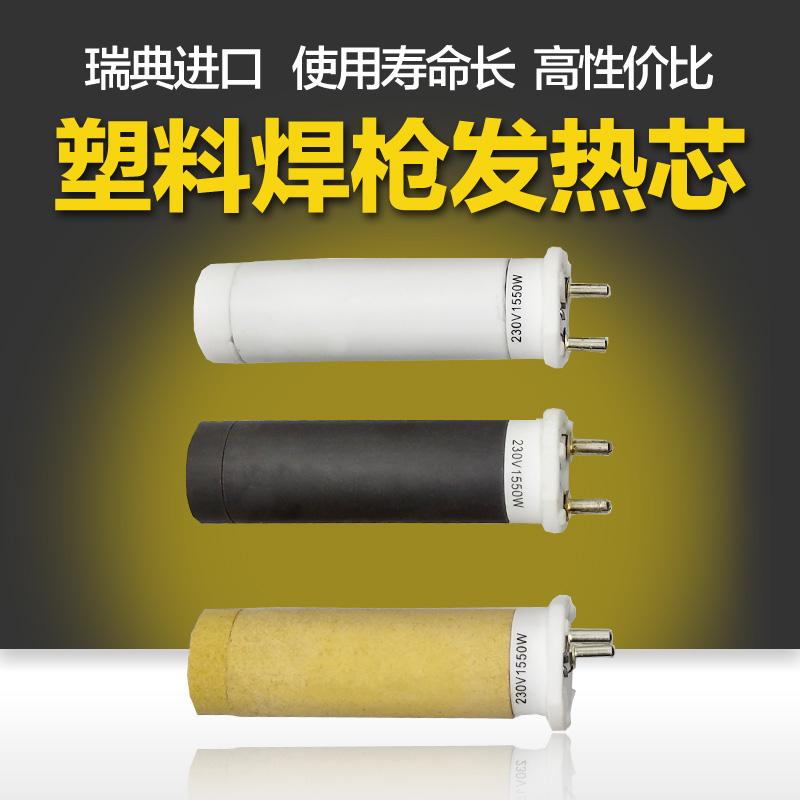 广州市热风枪发热芯,广州市热风枪发热芯厂家,广州市热风枪发热芯价格,广州市热风枪发热芯供应商