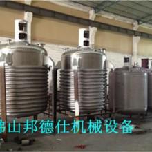 供应电加热反应釜 反应釜生产厂家 广东电加热反应釜