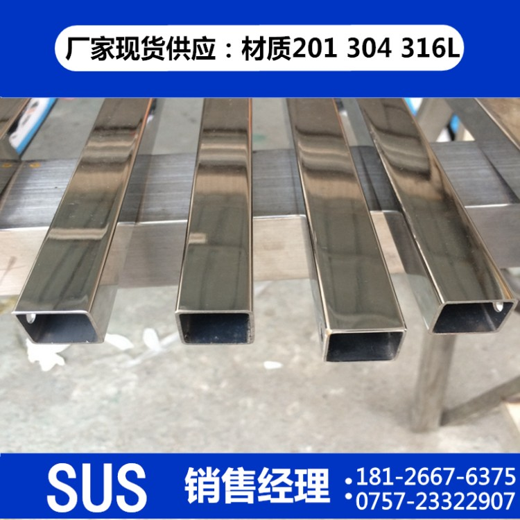 佛山厂价直销201/304不锈钢装饰管 不锈钢制品