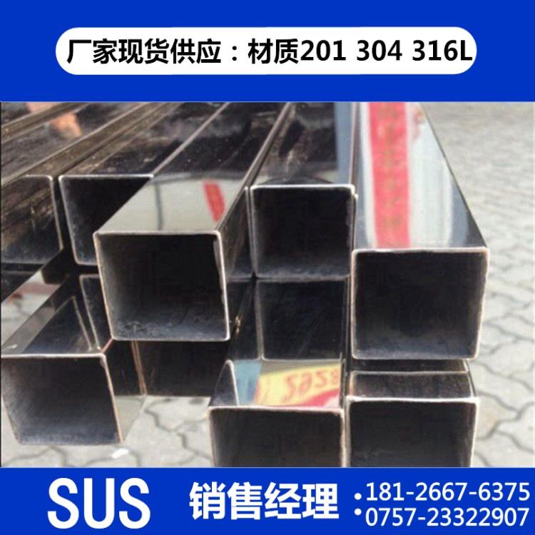 佛山盛艺不锈钢制品有限公司直销201/304不锈钢装饰用管