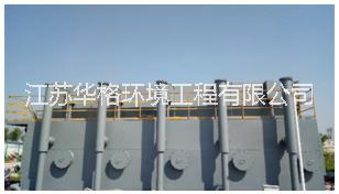 华格供应水处理设备厂家装置加工定制生产批发商价格厂家电话