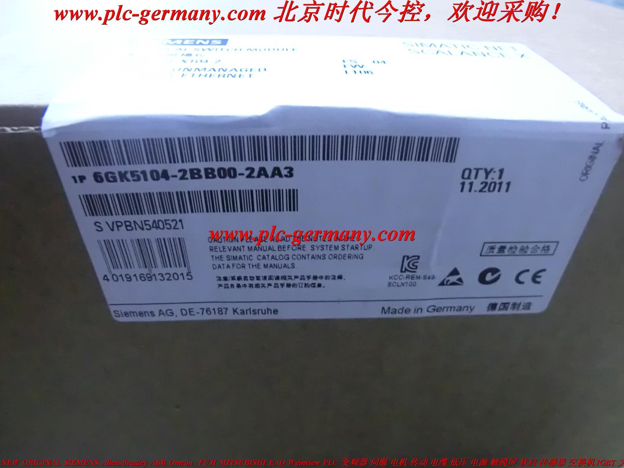 西门子CPU222继电器6ES7212-1AB23-0XB8