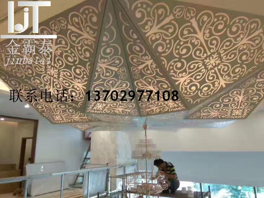 转印木纹雕刻铝板  转印木纹雕刻铝板厂家  转印木纹雕刻铝板供应商