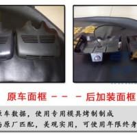 供应汽车行车记录仪 汽车行车记录仪价格 汽车行车记录仪
