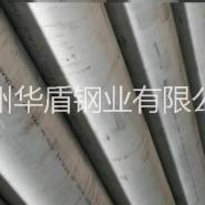 304不锈钢管流体管图片