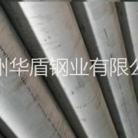 51*2的304不锈钢管内抛光流体管道 304不锈钢管流体管