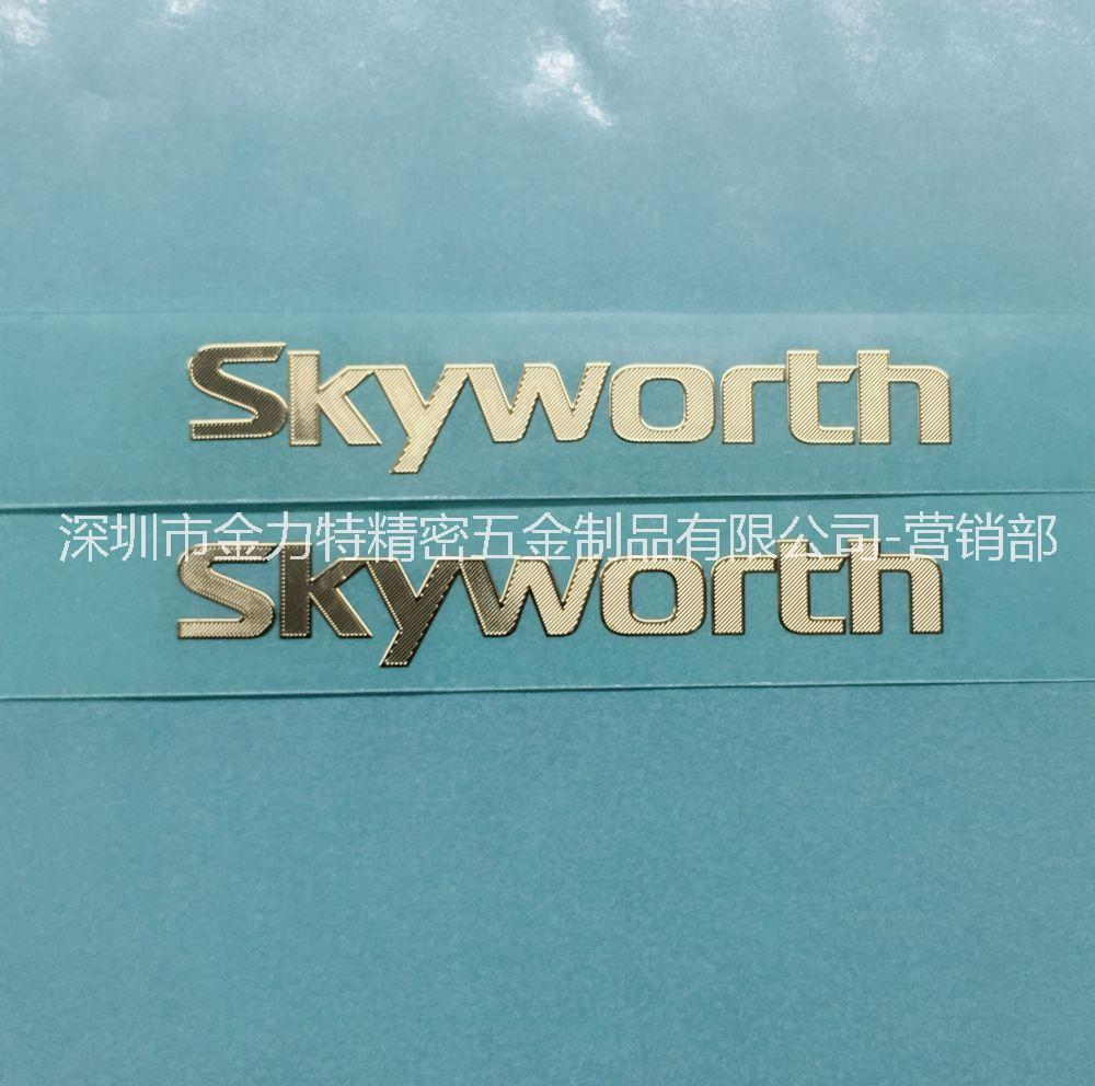 深圳电镀24K金金属logo厂家定做金属商标贴镀镍金属标