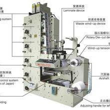 柔性版商标印刷机 单色柔性版印刷机