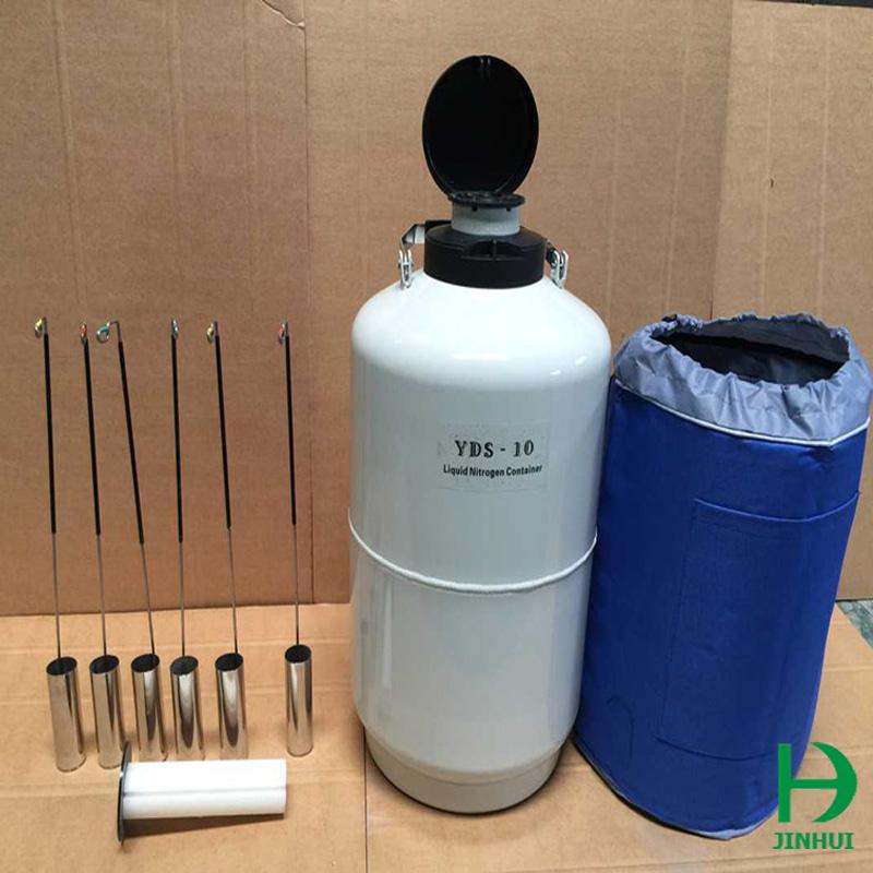 YDS-10冰激凌 低温液氮罐
