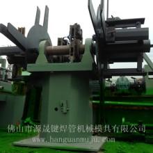供应佛山源晟键60型高频直缝焊管机批发