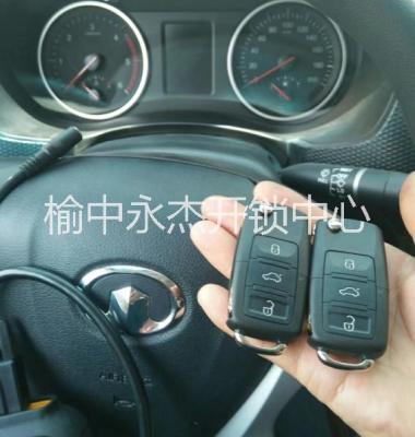汽车锁图片/汽车锁样板图 (3)