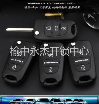 汽车锁图片/汽车锁样板图 (1)