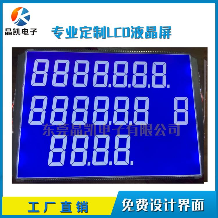 工厂定制 加油机显示屏 加油机段码屏 STN段码屏定制 静态显示液晶屏 开模定制段码屏