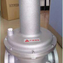 减压阀 厂家直销DN65 减压器 减压阀压力表