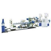 塑料双层共挤片材机 pp塑料双层共挤片材挤出机批发