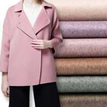 全毛双面呢,全毛双面呢毛纺面料,全毛双面呢毛纺面料生产厂家