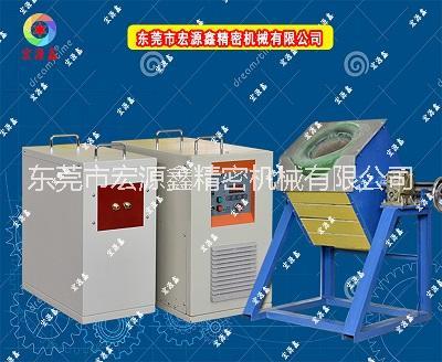 宏源鑫中频淬火机操作原理 强力35KW中频设备符合环保