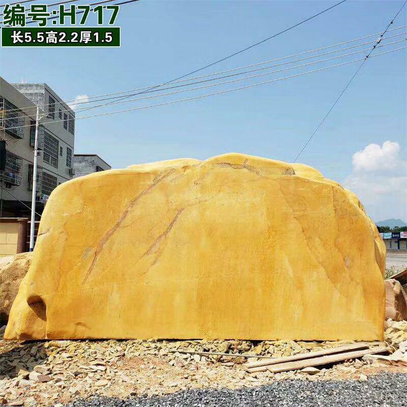 青州市景观石 街道路标石刻字石 供应园林风景石