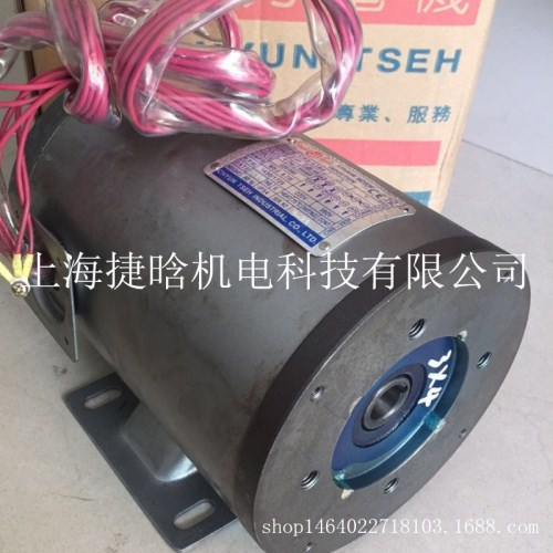 S.Y群策C03-43B0沉油电机 液压系统铁壳浸油式马达
