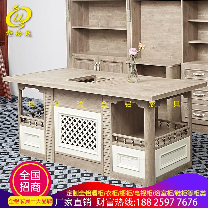简约现代全铝茶台仿木纹茶几铝合金功夫茶桌客厅储物家具定制厂家