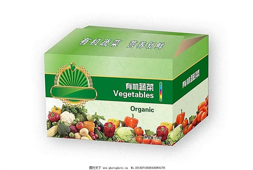 水果蔬菜盒 苹果彩色包装盒定制 橘子彩色包装盒定制 水果彩色包装盒定制 水果蔬菜盒优质厂家定制