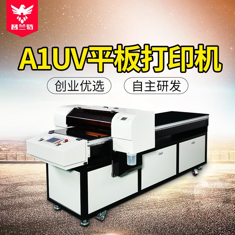 厂家直销鞋垫袜子打印机皮包皮带印花机UV平板打印机