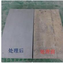 大量现货供应铝模板建筑用清理抛丸机图片