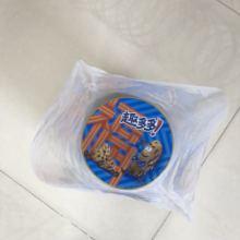 圆形桶20L液体袋,涂料桶袋