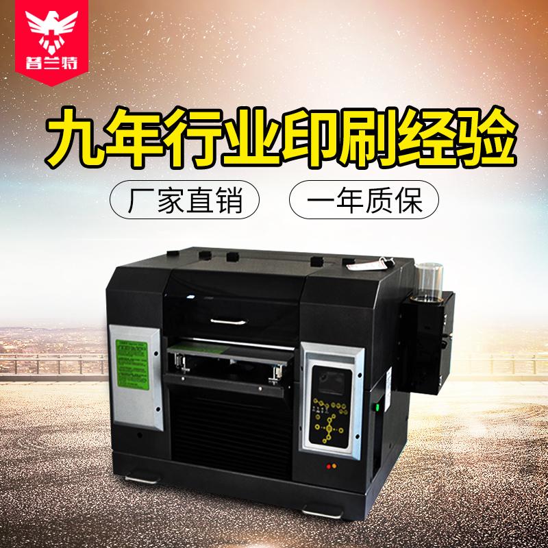 深圳卫衣图案印花机 大型T恤打印机数码直喷服装印刷机衣服抱枕印制机 图案打印机