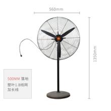 电风扇 常锐电风扇