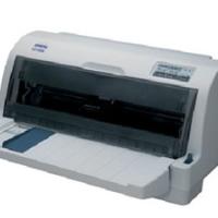 花都狮岭镇 爱普生LQ635针式打印机出售 635维修专业上门电话