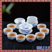景德镇手绘功夫茶具茶杯套装家用 中式陶瓷功夫茶杯茶壶茶盘 功夫茶具 陶瓷茶具