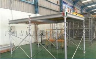 广东建筑铝板厂家直销 广东建筑铝板厂家 广州建筑铝板批发 天河建筑铝板采购网
