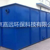 门诊医疗污水一体化处理设备 医疗污水处理系统