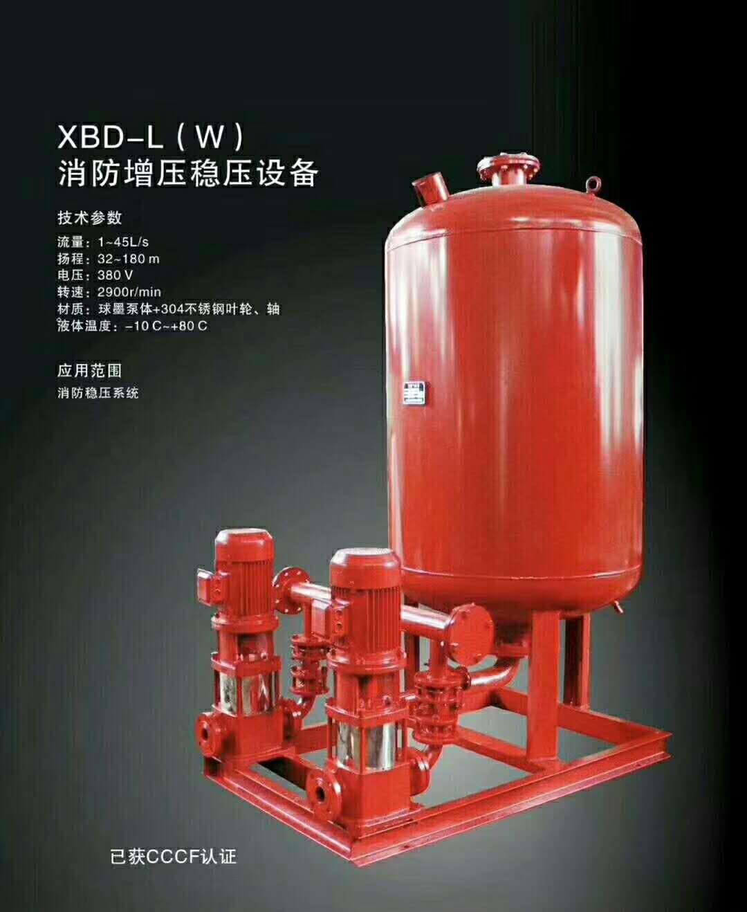 七层以下用多大的机组比较好  增压稳压设备 ZW(L)-I-Z-10 保持足够的压力运行