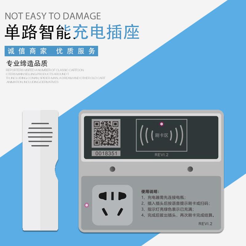 深圳电动自行车充电站 小区电动车充电 电动车共享充电项目加盟 小区电动车充电插座