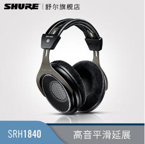 耳机 头戴式耳机 头戴式耳机厂家 头戴式耳机供应商 全女士18200561523