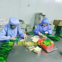 馨康苗帮生产厂家,馨康苗帮创始人批发